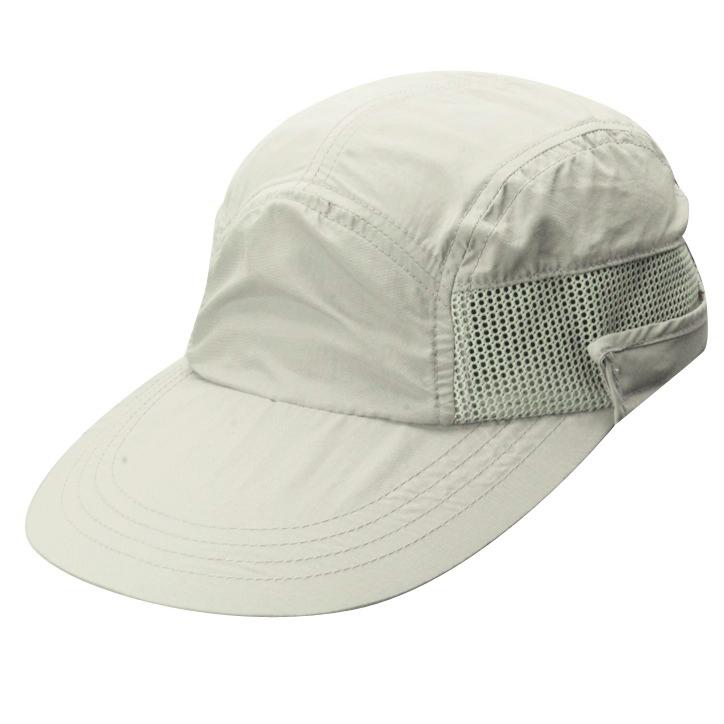 370e536cc16a3 Supplex Nylon Fishing Cap with Removable Sunshield